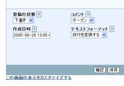 entry-time00.jpg