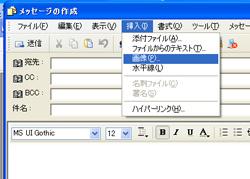 mail-01.jpg