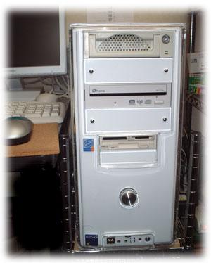 New-PC.jpg