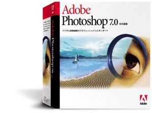 photoshop-0.jpg