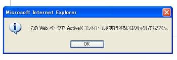 06.05.19-ActiveX.jpg