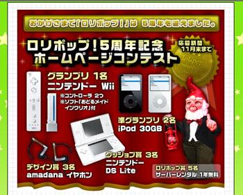 HP-CONTEST.jpg
