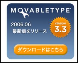 MT-3.3.jpg